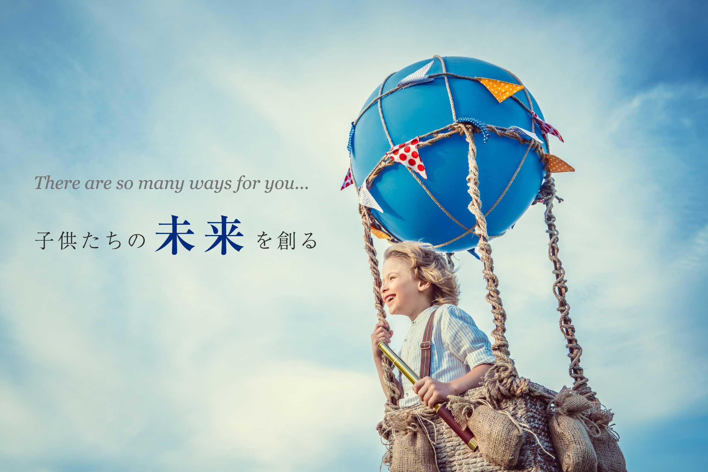気球の画像